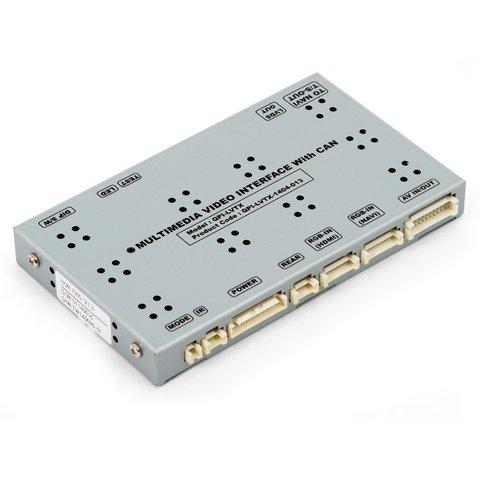Видеоинтерфейс для Volvo XC60, S60, S80, V40, V60 2011 2014 г.в.