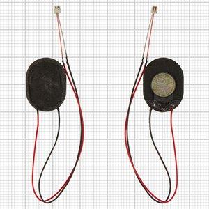 Buzzer for HTC S110; QTek S110 Cell Phones