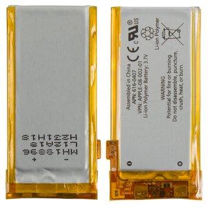 Batería recargable para reproductor MP3 Apple iPod Nano 4G, #616-0407