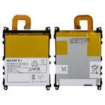 Аккумулятор AGPB011-A001/LIS1525ERPC для мобильных телефонов Sony C6902 L39h Xperia Z1, C6903 Xperia Z1, C6906 Xperia Z1, C6943 Xperia Z1, Li-Polymer, 3,8 В, 3000 мАч