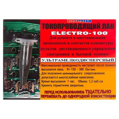 Струмопровідний лак Elecrto 100 для плат 1,5 мл